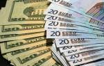 Что такое валютный расчётный счёт?