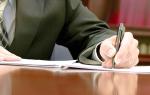 Где предоставляется выписка из финансово-лицевого счета?