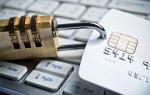 Как магазины без 3D Secure осуществляют оплату?