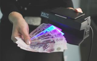 Где и как проверить деньги на подлинность: признаки настоящей купюры