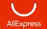 Как оплачивать Алиэкспресс через Киви-кошелёк?