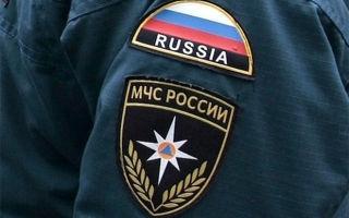 Сколько зарабатывают в МЧС России: текущие зарплаты и перспективы