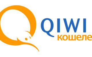 Как работает кошелёк Киви на Украине?