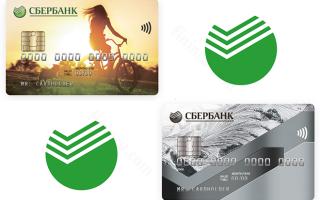 Дебетовая карта Сбербанк для студентов: «Классическая» МИР и «Молодёжная» Visa и MasterCard