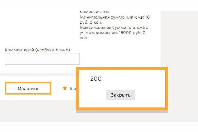 Ошибка 200