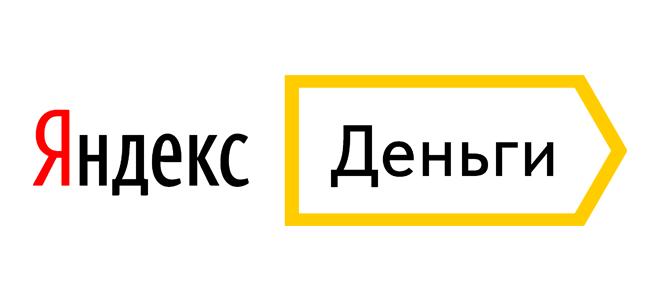 Электронный кошелё Яндекс