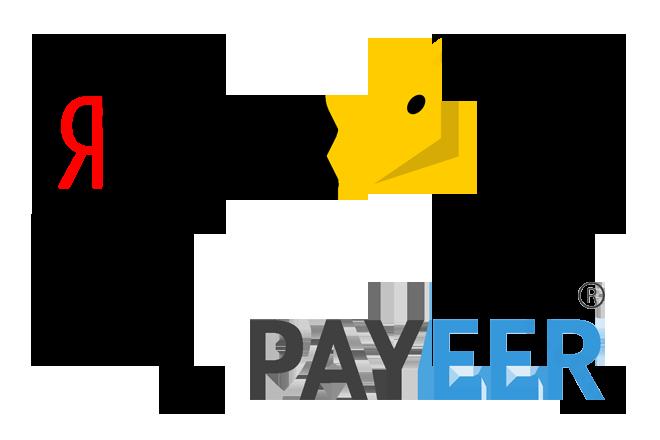 Перевести деньги с Яндекс Деньги на Payeer