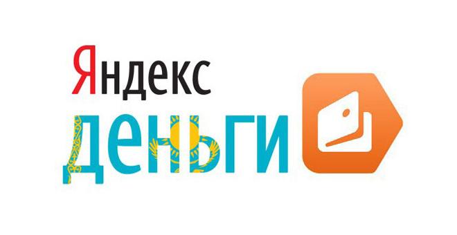 Яндекс Деньги в Казахстане регистрация