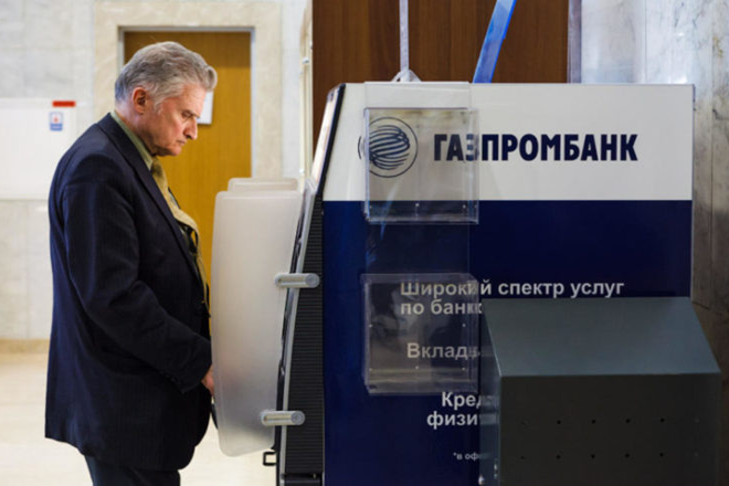 Банкомат Газпромбанк