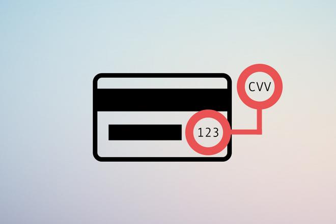 Код безопасности CVV