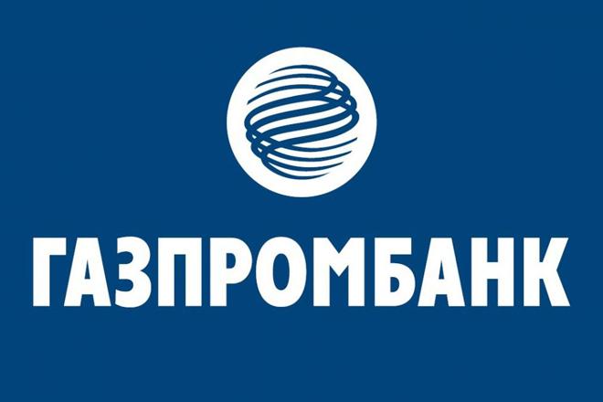 Телекард Газпромбанк