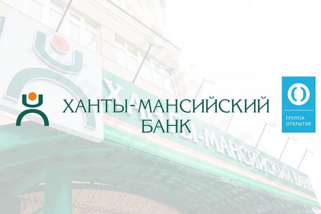 Веб банкинг Ханты Мансийский банк