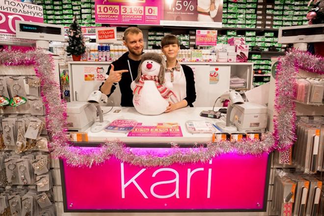 Касса Kari
