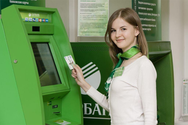 Сбербанкомат