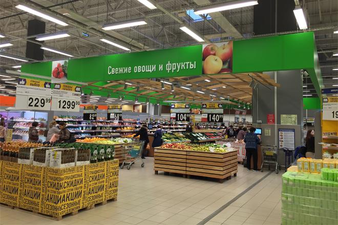 Зал гипермаркета