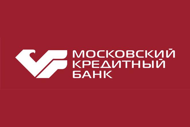 Московский кредитный банк комиссия сбербанк