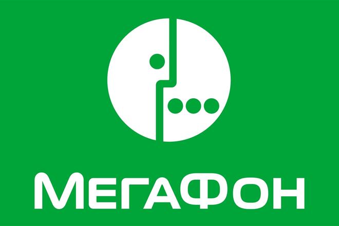 Мобильный портал Мегафон снимает деньги как отключить