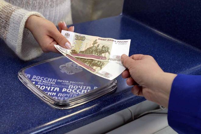 Наложенный платеж Почта России стоимость рассчитать