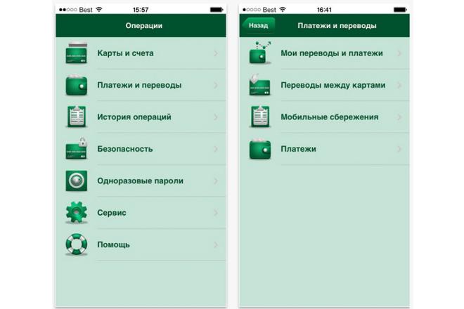 Мобильное приложение Ощад 24