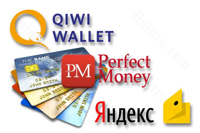 Процедура перевод средств с ВМ на ПМ