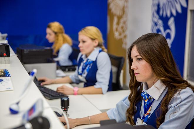 Почта России наложенным платежом