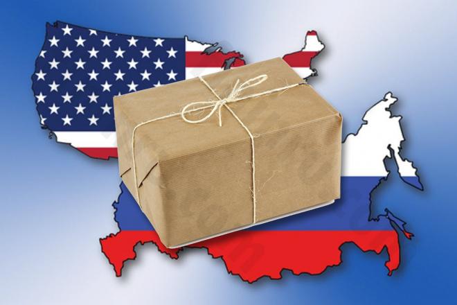 Посылка из США в Россию стоимость