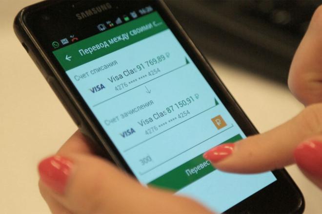 Мобильные переводы Сбербанк