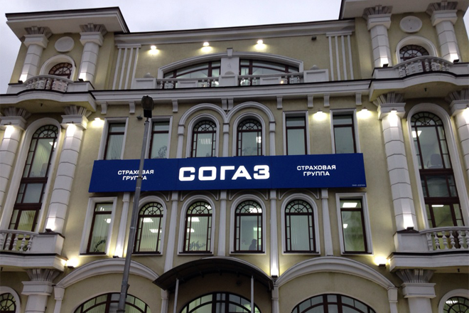 Здание СОГАЗ