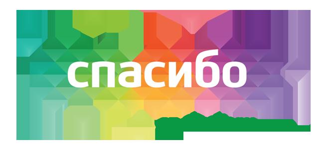 """Бонусная программа """"Спасибо"""" от Сбербанка"""