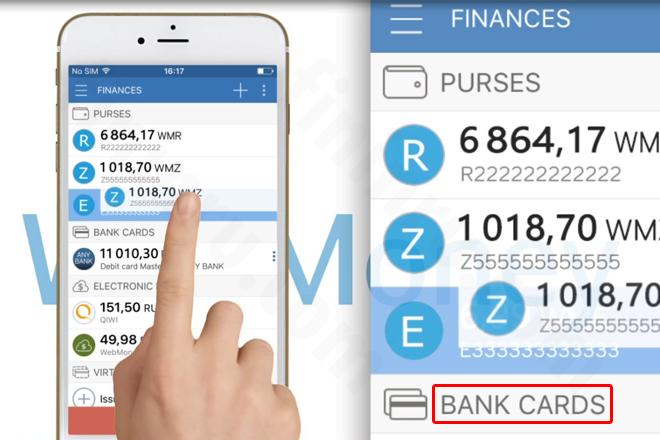 Мобильное приложение Webmoney