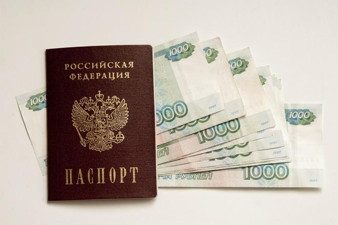 Можно ли взять деньги под залог паспорта