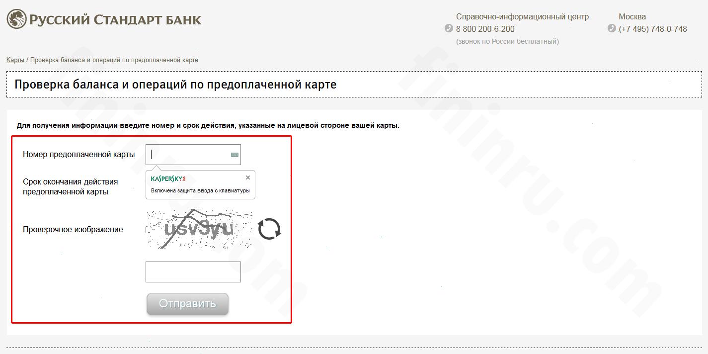 cardlimit.rsb.ru