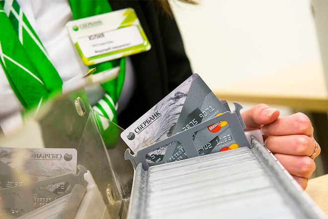 Изображение - Что делать, если истекает срок действия карты сбербанка Perevypusk_karty_Sber