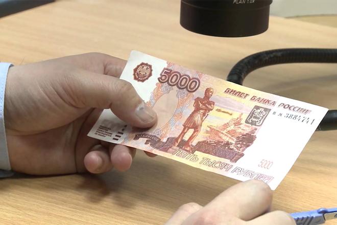 Проверка банкноты 5000 рублей