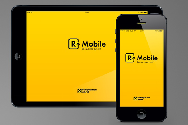 R Mobile