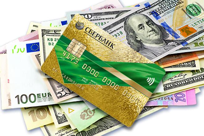 Сберкарта и деньги