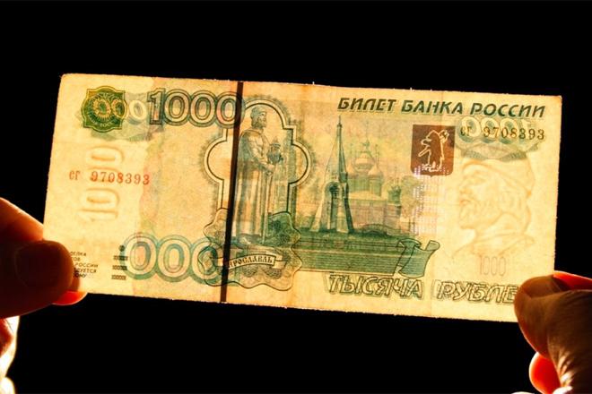Водяной знак на 1000 рублей
