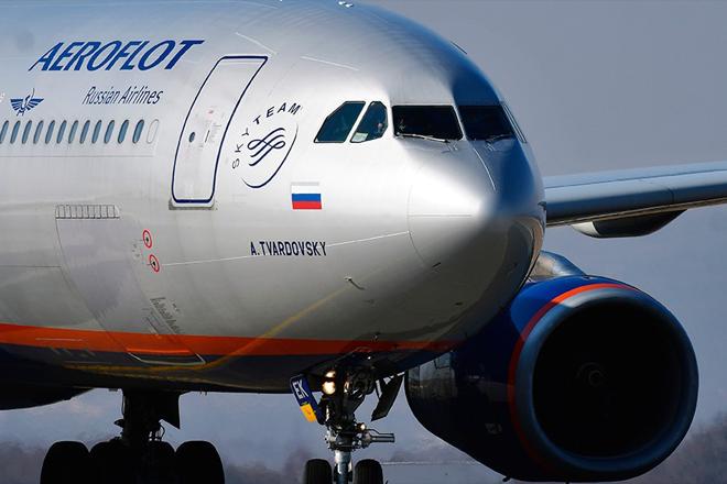 Самолёт Аэрофлота