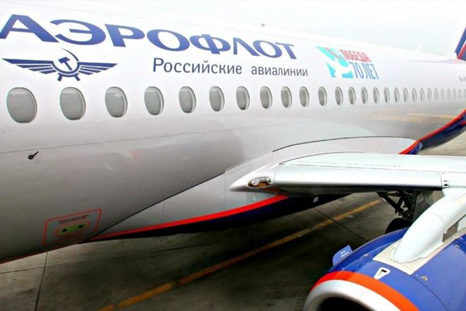 Борт Российских авиалиний