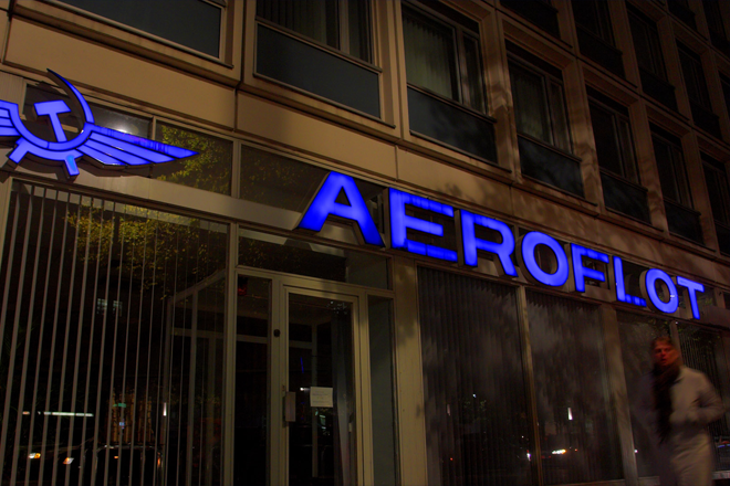Здание авиакомпании
