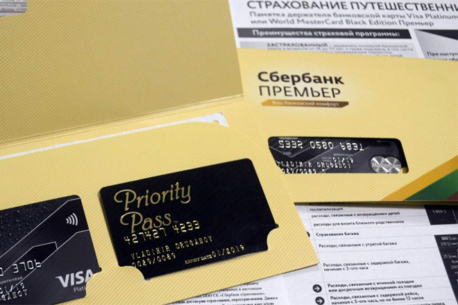 Visa Platinum Сбербанк