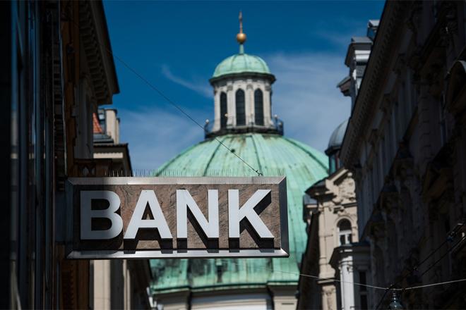 Изображение - Swift code - что это такое BANK