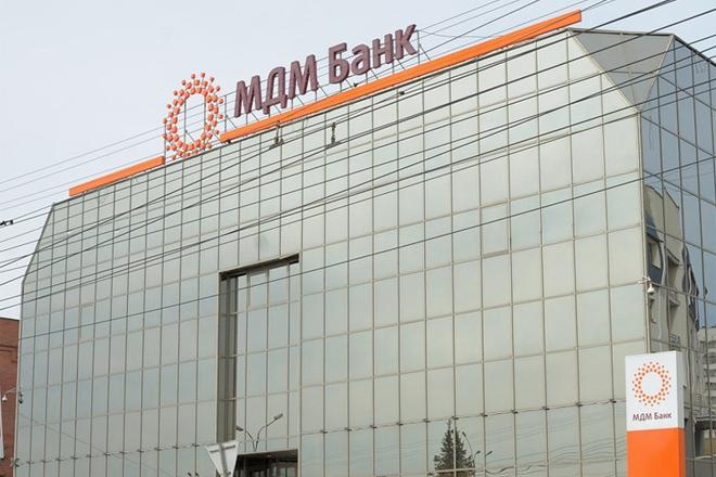 Банк Московский Деловой Мир