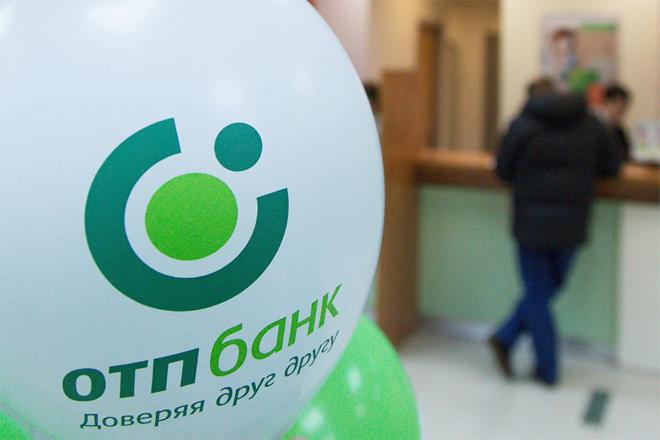 Партнеры ОТП Банка
