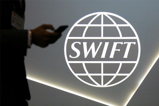 Изображение - Swift code - что это такое SWIFT_2