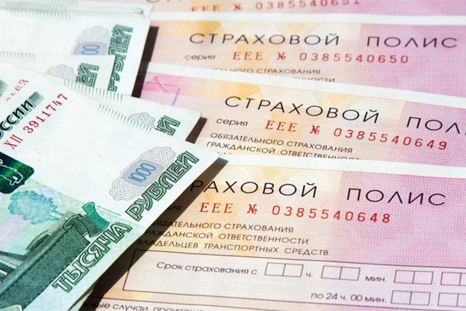 можно ли оформить кредит без страховки в онлайн сбербанк взять в кредит деньги на карту сбербанк