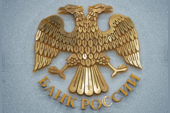 Герб Центрального Банка России