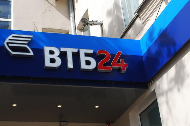 ВТБ 24 офис