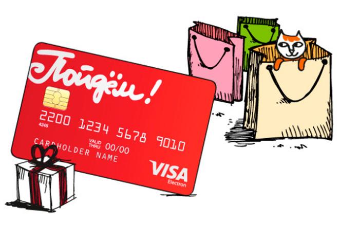 Пойдем банк онлайн заявка на кредит наличными