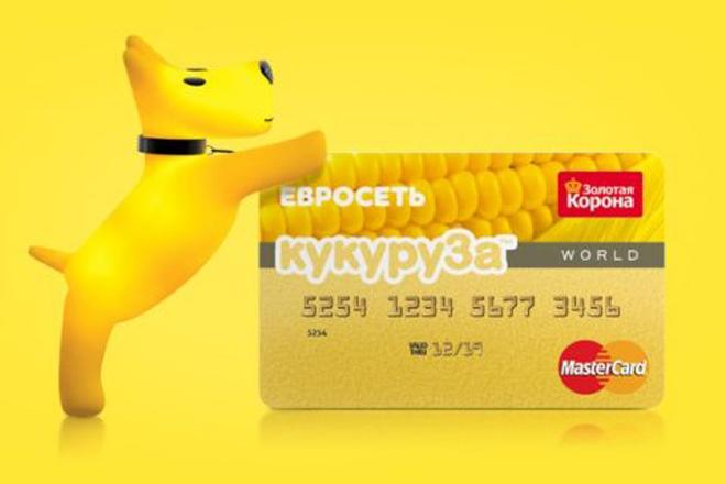 """Кукурузная"" карта"
